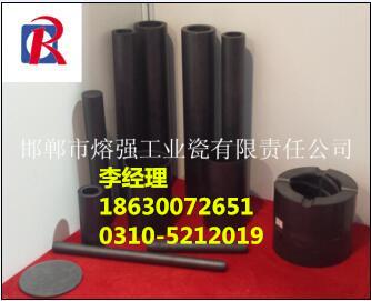 碳化硅陶瓷厂家