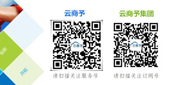 深圳网站制作公司价位-广东深圳网站制作公司