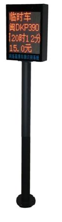 中诚国信信息显示屏ZC-P16Z-1批发价格|漳州显示屏