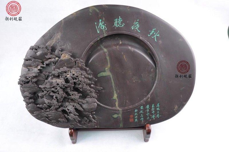 双龙戏珠砚-广东精致的肇庆端砚宋坑供应