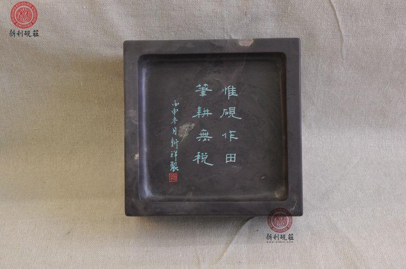 绿端砚茶盘价格-肇庆实惠的端砚仿古砚供应