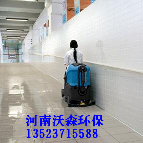 厂家直销河南洗地机_漯河全自动洗地机