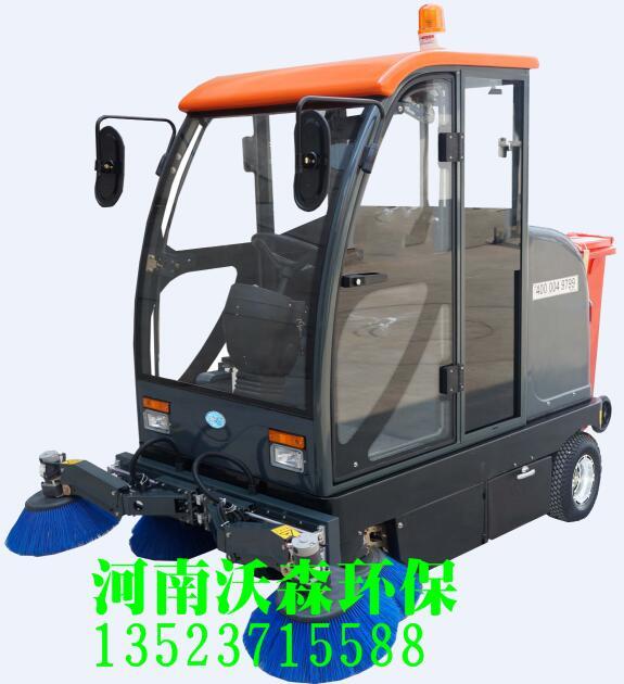 想买质量良好的扫地机,就来河南沃森环保|开封新能源扫地机