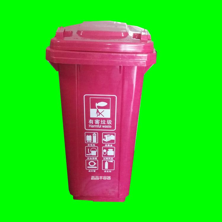 南平食品桶供应商-供应厦门划算的厦门四色分类塑料桶