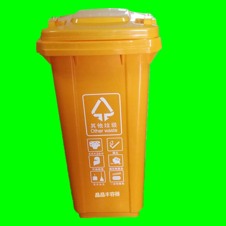 南平食品桶-晶丰专业提供厦门四色分类塑料桶