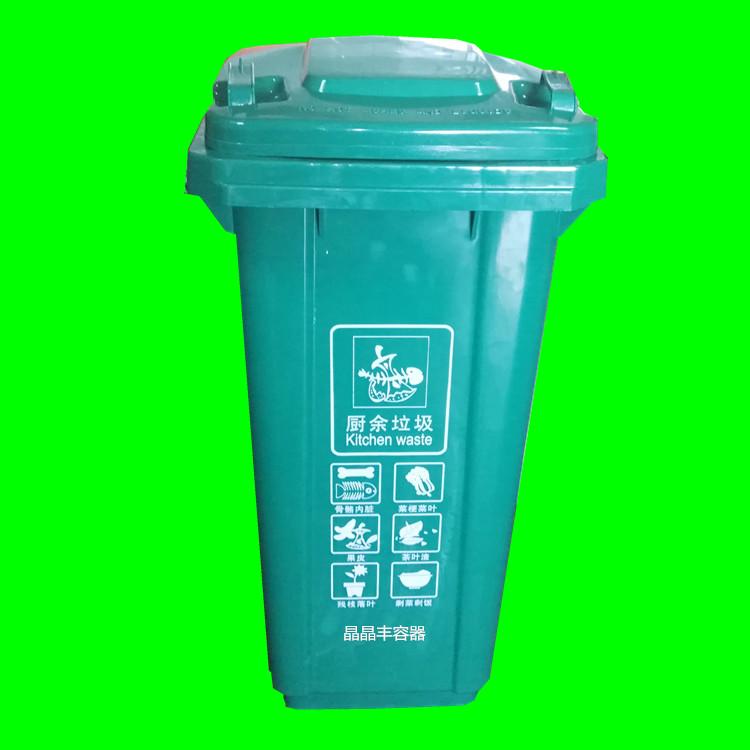 供应厦门划算的厦门四色分类塑料桶-三明四色分类垃圾桶供应商
