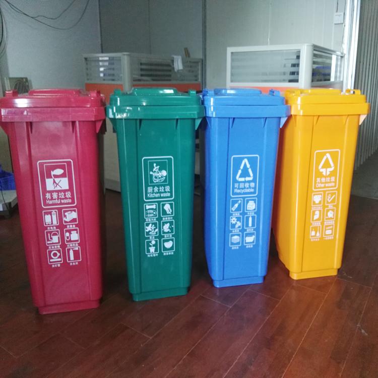 南平食品桶哪家好-福建知名的厦门四色分类塑料桶供应商