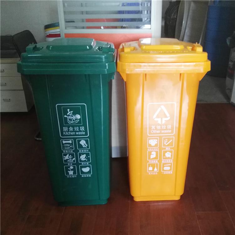 泉州分類垃圾桶哪家好-價位合理的廈門四色分類塑料桶優選晶豐
