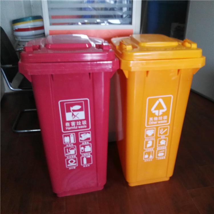 专业的厦门四色垃圾桶_厦门爆款专业的厦门四色垃圾桶供应