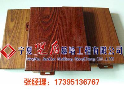 宁夏坚盾幕墙工程口碑好的木纹铝单板供应,银川木纹铝单板厂家直销