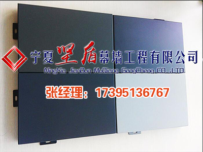 上哪买实用的氟碳漆铝单板 河南铝单板厂家