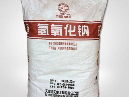 西安氢氧化钠价格_想买价格优惠的氢氧化钠,就来西安巨峰化工