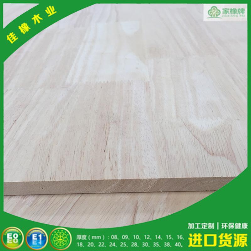 泰国橡胶木指接板供货厂家,佛山市佳橡木业提供的橡胶木指接板怎么样