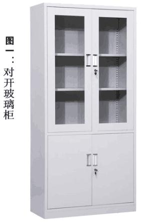 在哪能买到质量好的玻璃门文件柜——物超所值的玻璃门文件柜