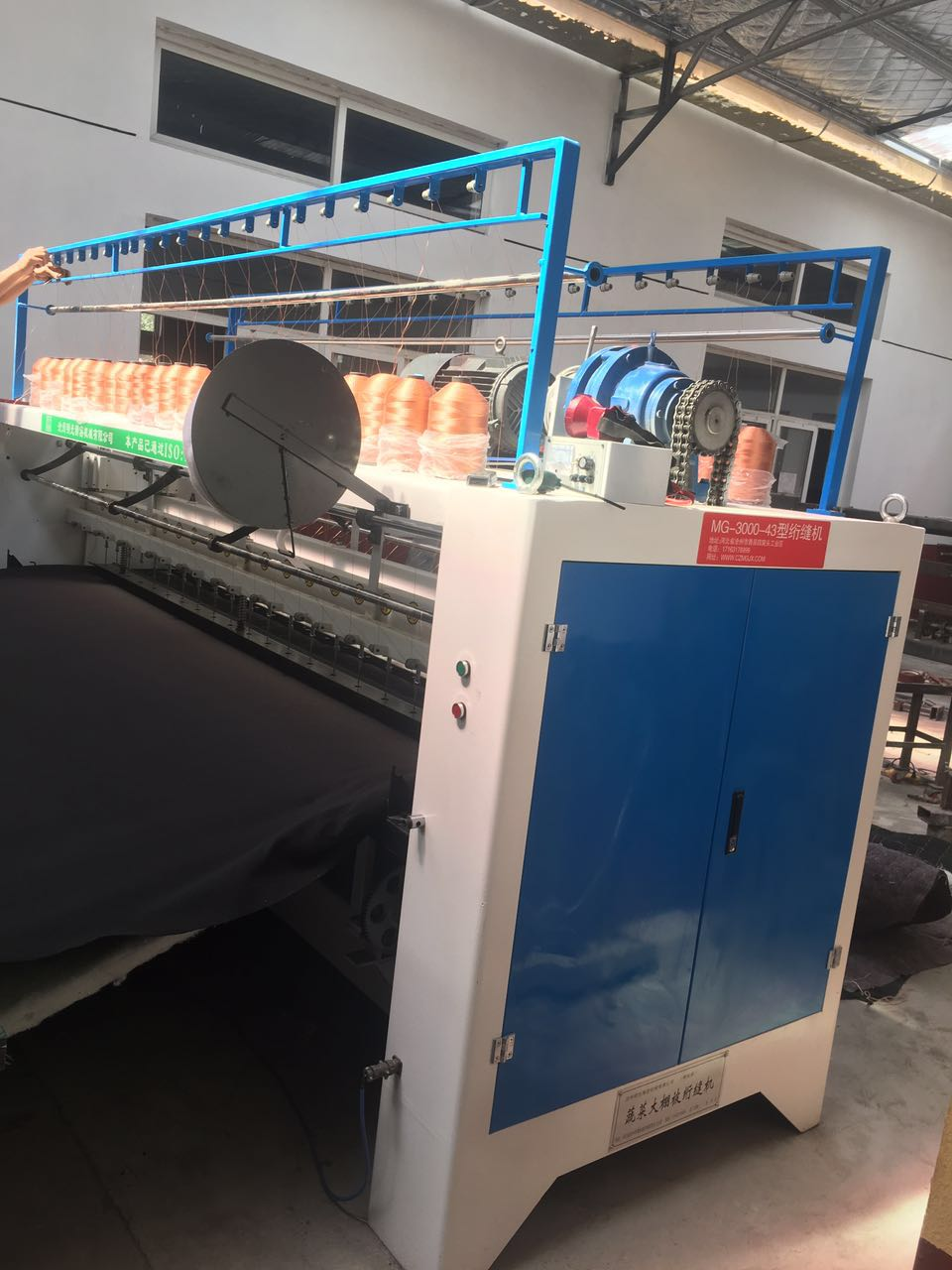 河北好用的大棚棉被机供应-唐山大棚棉被机厂商
