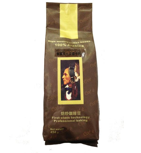 南宁地区哪里有卖优质现烘咖啡豆——广西维塔咖啡豆