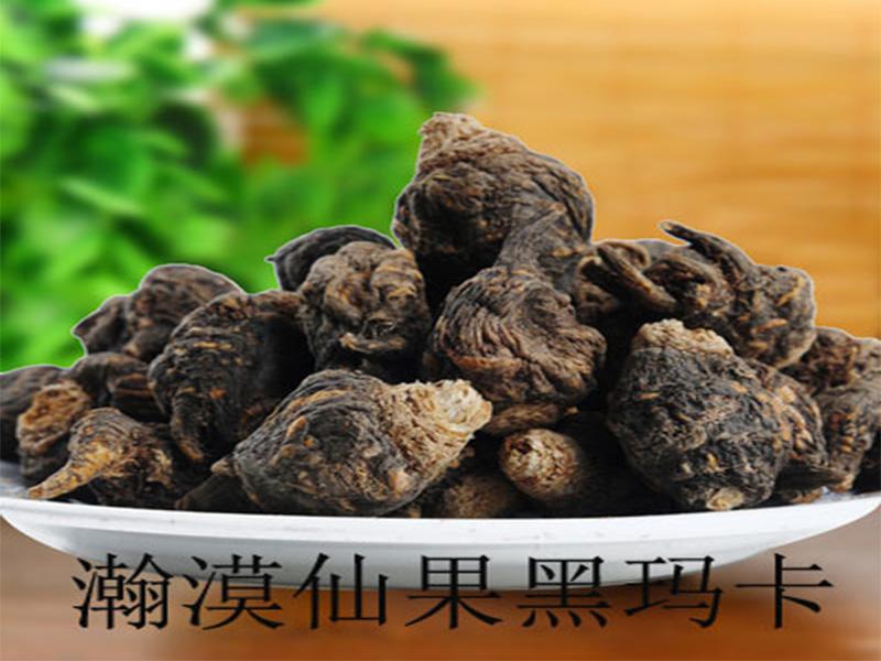 黑玛卡是什么_北京供应优惠的黑玛卡