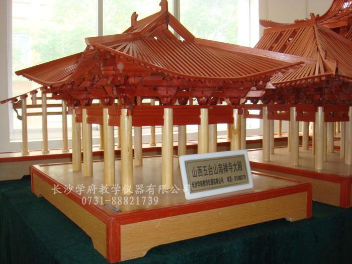 古建教学模型-想买口碑好的古建教学模型,就到长沙学府教学仪器