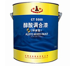 甘肃环氧树脂漆|大量出售超值的环氧地坪漆