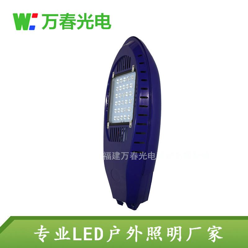 led路燈頭代理-想買高質量的led路燈頭太陽能路燈頭就來萬春光電