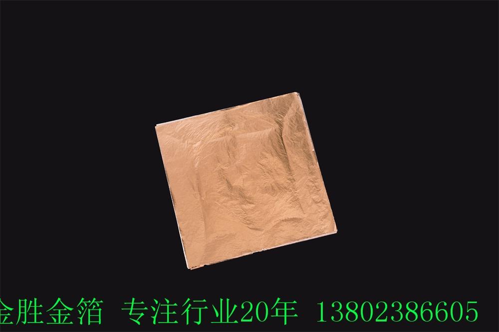 上等玫瑰金箔|精雕细琢的玫瑰金箔生产、古铜金箔定做供应