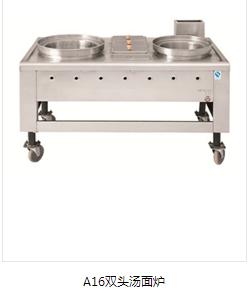 廚房商用湯面爐價格_廣州市智用廚房設備_信譽好的廚房商用湯面爐經銷商