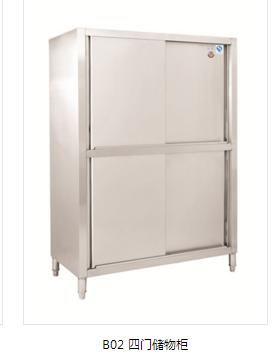 在哪能买到实惠的厨房储物柜台-四门储物柜型号