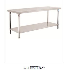 广州报价合理的厨房商用工作台【供应】——佛山双层工作台