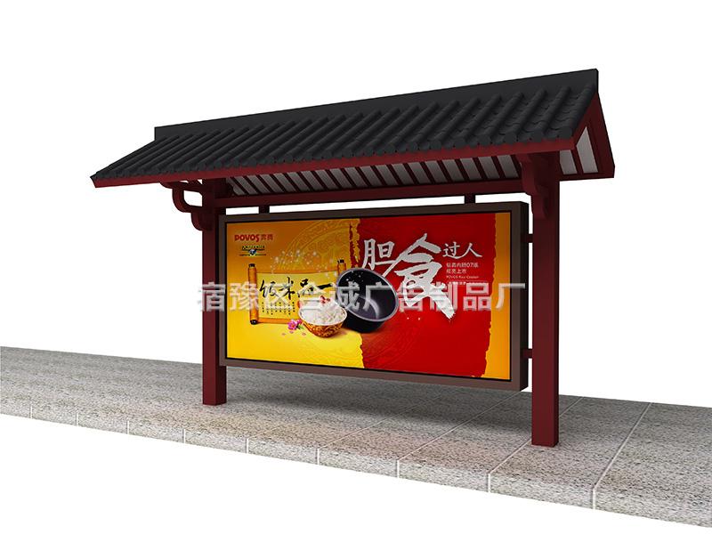 宿豫区合诚广告——专业的候车亭提供商,广东候车亭