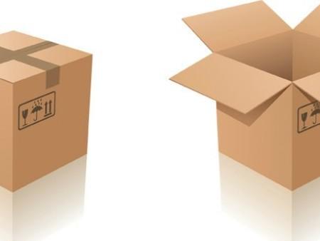 华联纸品为您提供销量好的包装彩盒 惠州食品包装彩盒厂家