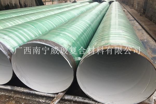 廣西鈉鈦米玻璃鋼複合管廠家直銷-南寧哪裏有提供鈦肭米玻璃鋼複合管