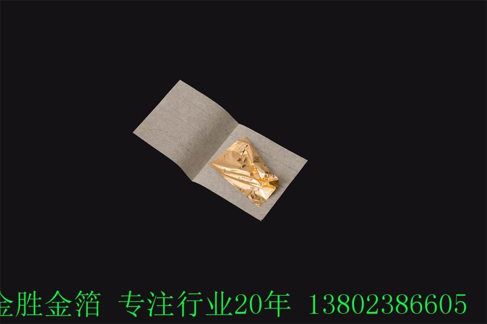 金箔生产厂金胜金箔更专业_专业的食用金箔为什么可以吃