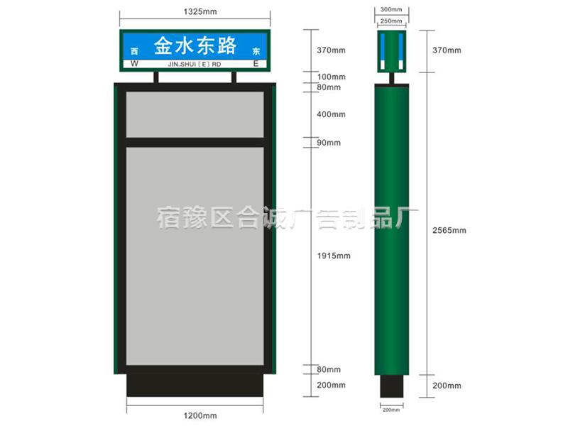 指路牌滚动灯箱_大量供应有品质的指路牌灯箱