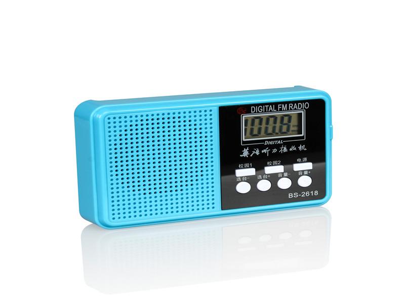 潮州BS-2618调频收音机|东莞知名的BS-2618调频收音机生产厂家