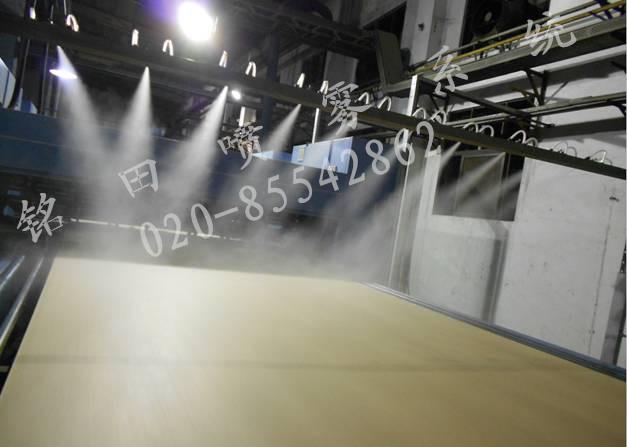 纸板喷潮加湿汽水混合器