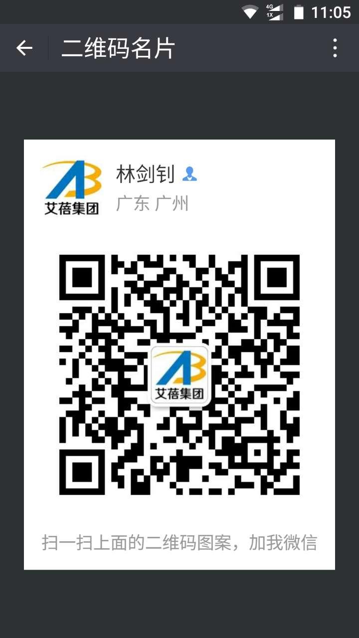 广州供应专业的水光针    出口水光针