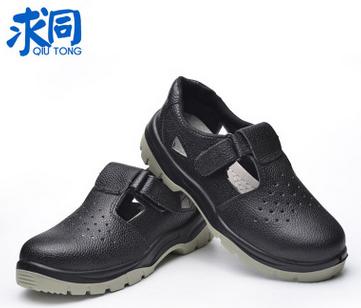 代爾塔勞保鞋價格-山東知名勞保鞋廠家介紹