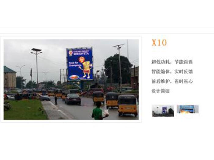 LED显示屏价格 专业LED显示屏供应商当属宁夏新百丰科技发展
