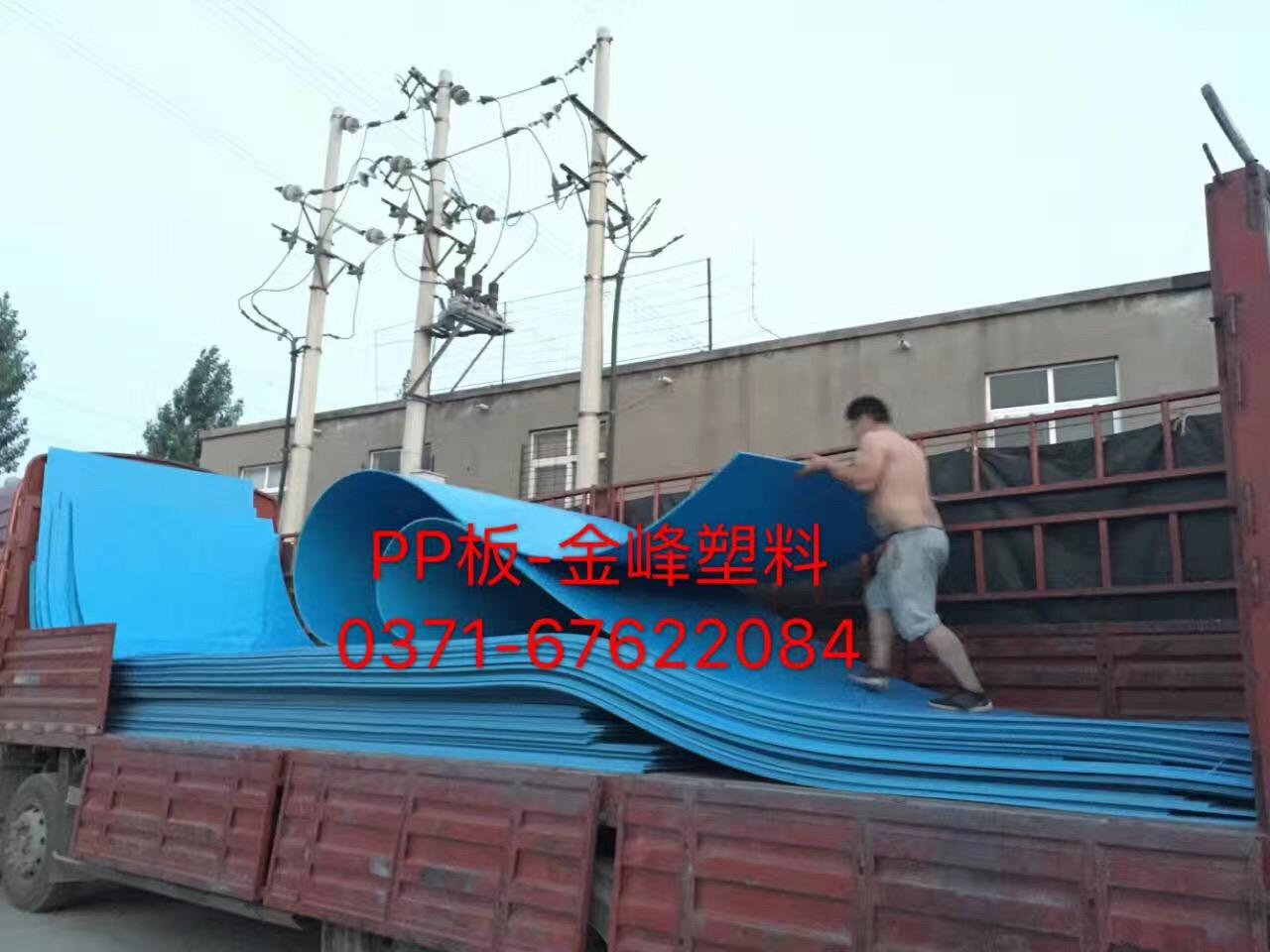 江西pp板材 卓着的pp板材生产厂家就是郑州金峰塑料