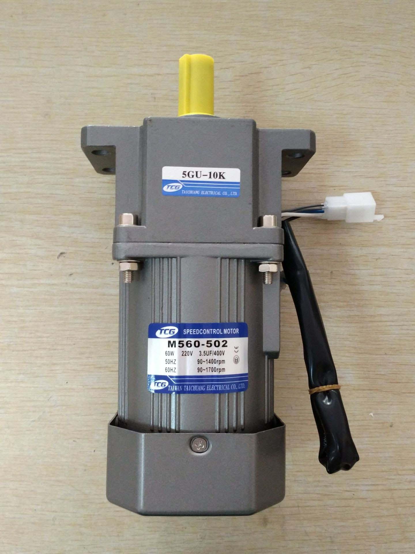 代理微型減速電機,如何買好用的微型減速電機