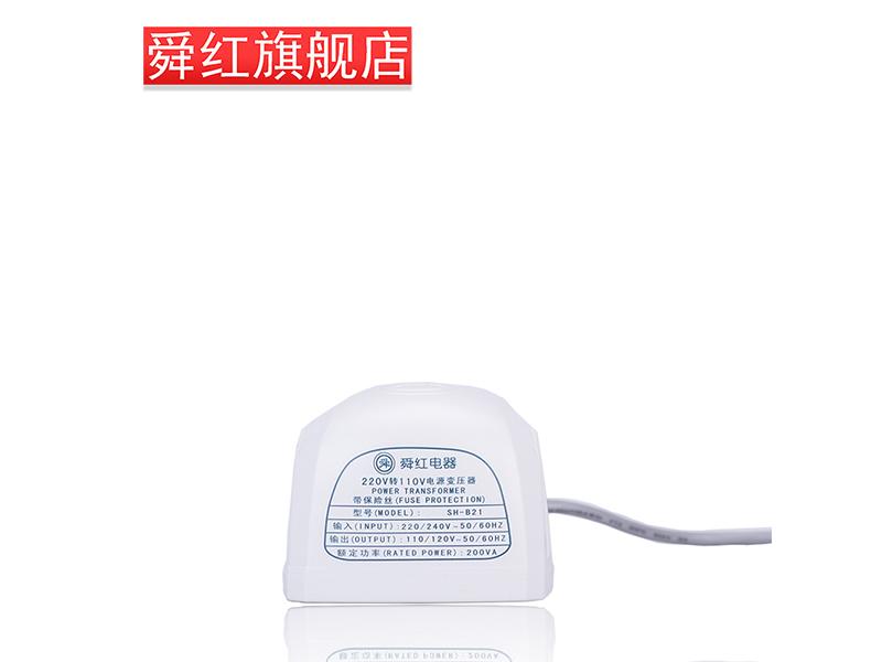 日本电器变压器_舜红电器物超所值的舜红200w变压器220v转110v_你的理想选择