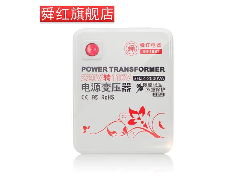 广东家用电饭锅电源-佛山哪里有供应优惠的电压转换器2000w