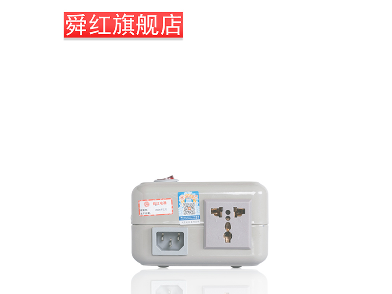 新品舜红100w变压器110v转220v市场价格 台湾电源转换器