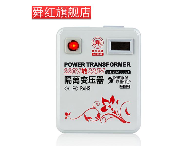 隔离变压器生产厂家-舜红电器直销的隔离变压器怎么样