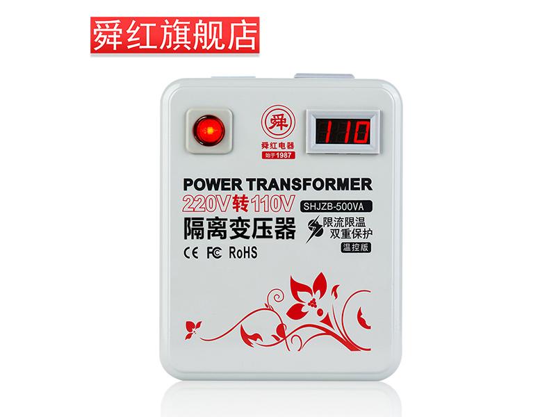 佛山220V转110V环形变压器|销量好的隔离变压器价格行情