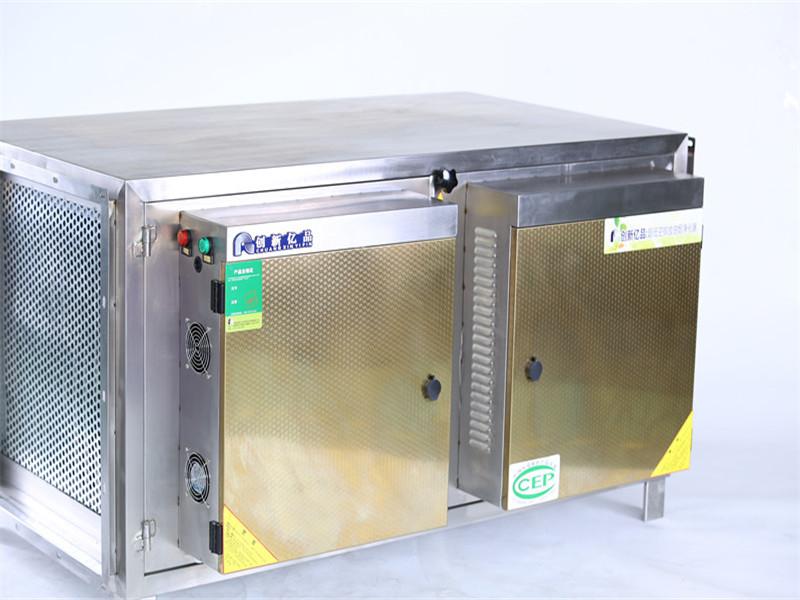 廣東低空油煙凈化器-衡陽知名的低空油煙凈化器公司