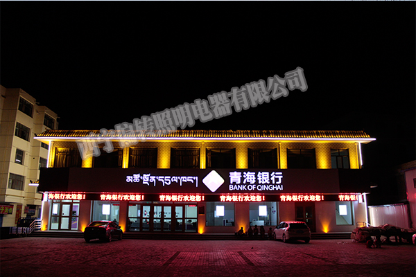 西宁LED显示屏 买楼体亮化显示屏就上西宁偏转照明电器