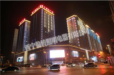 西宁偏转照明电器专业供应楼体亮化显示屏_西宁LED显示屏