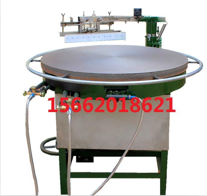 煎饼鏊子生产厂家煎饼机价格低供应商推荐 出口煎饼鏊子