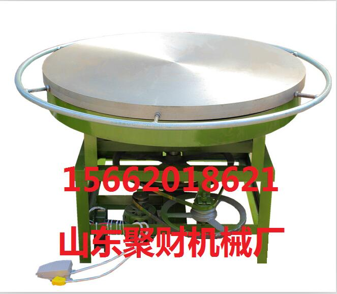 煎饼鏊子生产厂家煎饼机价格低聚财豆制品成套设备专业供应——出口煎饼鏊子生产厂家煎饼机价格低